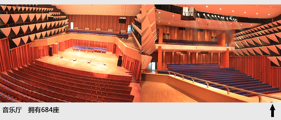 音乐厅.jpg
