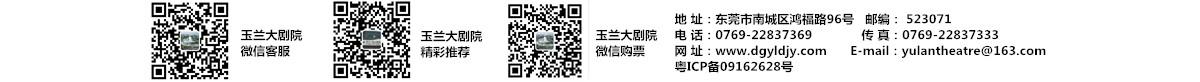 地址2222f8e_副本.jpg