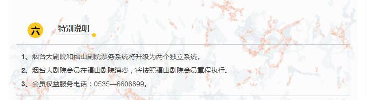 QQ截图20180404141834.jpg