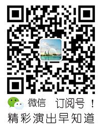ZHDJY_bar (1)_看图王.png
