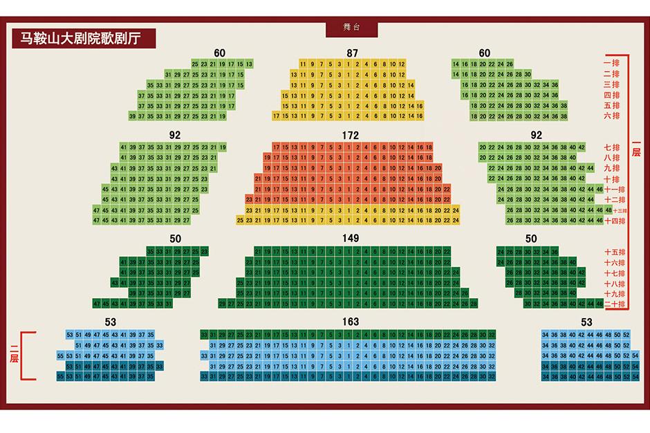 歌剧厅座位.jpg