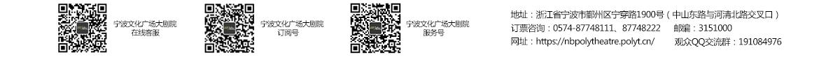 网站末图.jpg