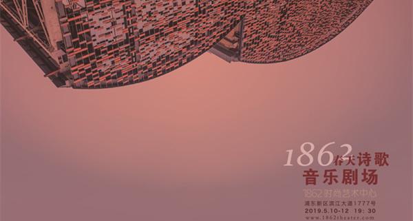 海报_840-540_副本.jpg