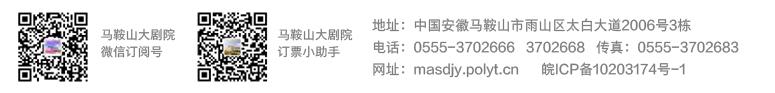 底部信息-地址+二维码+备案-2019新改.jpg