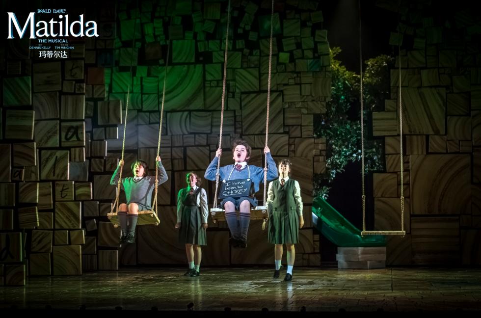 伦敦西区原版音乐剧《玛蒂尔达》Matilda The Musical