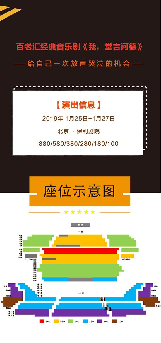 MOLM-开票长图-北京保利-05.png