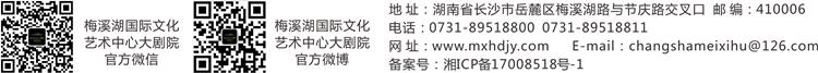 官网最下图_副本.png